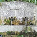 Fonte Paulo Luís Martins – Nascente de água na Serra da Estrela